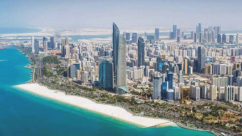 Abu Dhabi Now